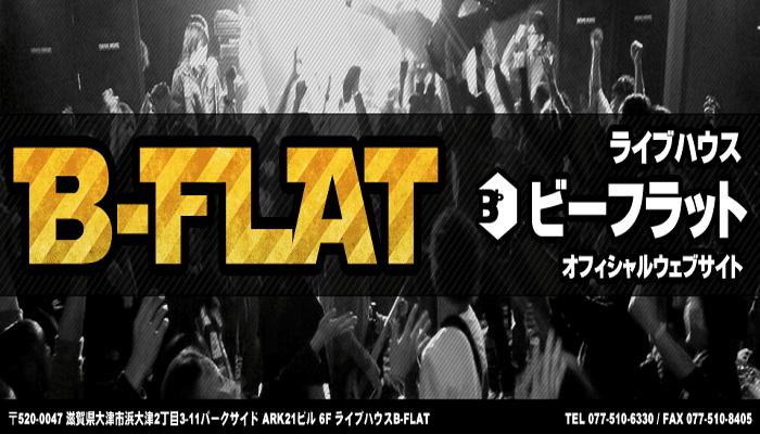 B-FLAT & HEAVEN