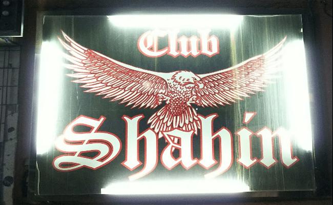 千葉CLUB SHAHIN