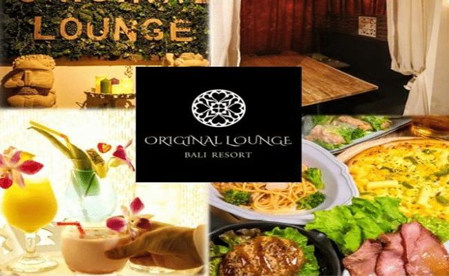ORIGINAL LOUNGE 新橋店