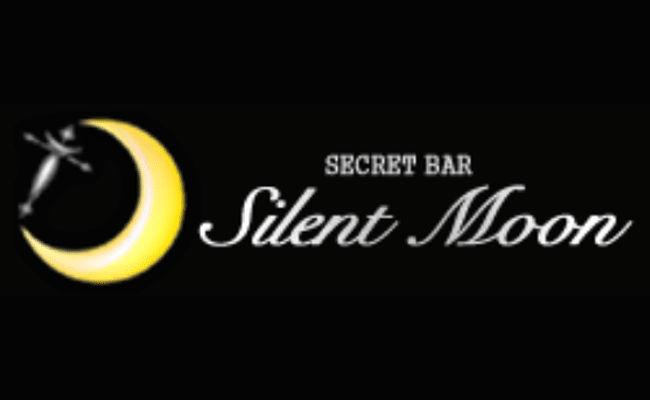 Secret Bar SilentMoon(サイレントムーン)