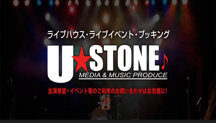 U☆STONE