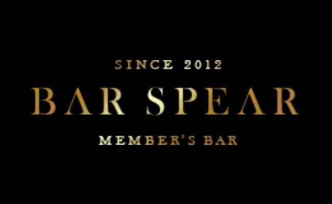 BAR SPEAR(スピアー)