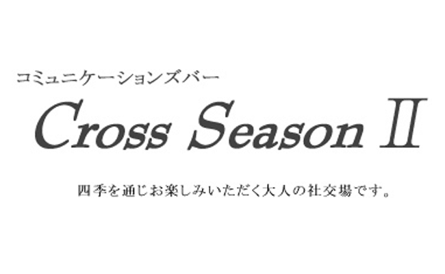 Cross Season Ⅱ