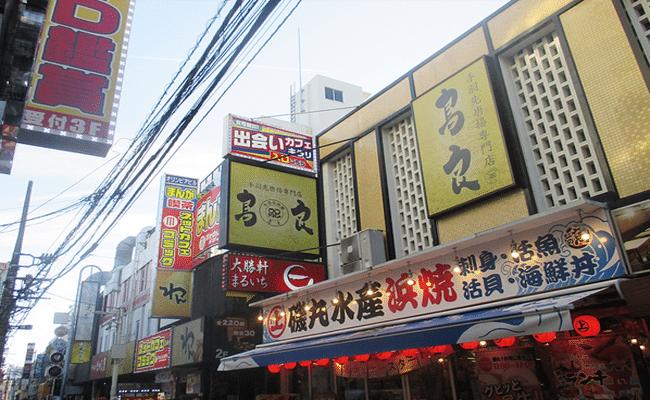 出会いカフェキラリ 大宮店