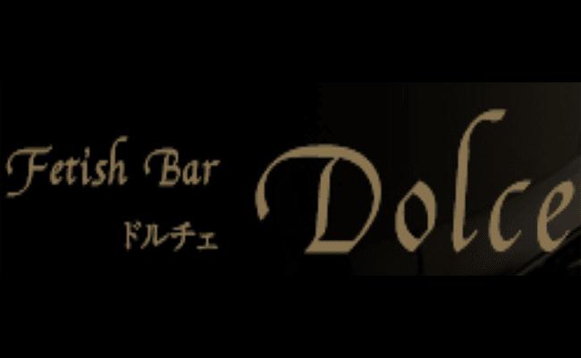 Dolce(ドルチェ)