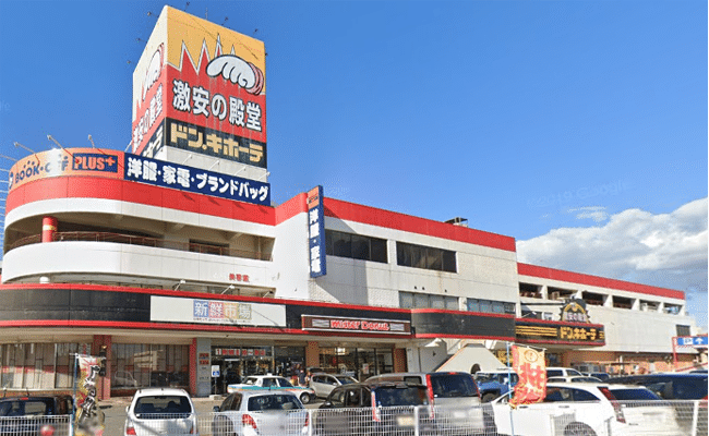 ドン・キホーテ秋田店