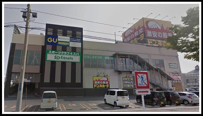 ドン・キホーテ青森観光通り店