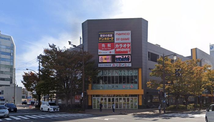 ドン・キホーテ 新潟駅南店