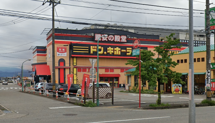 ドンキホーテ 富山店