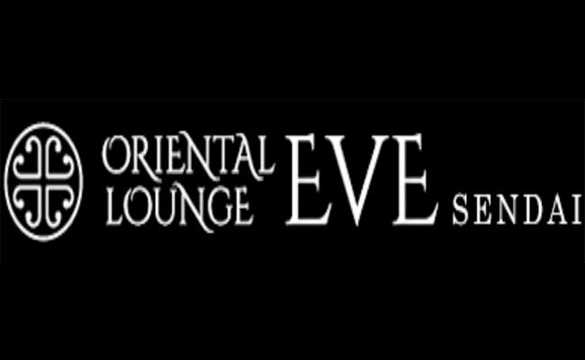 ORIENTAL LOUNGE EVE SENDAI