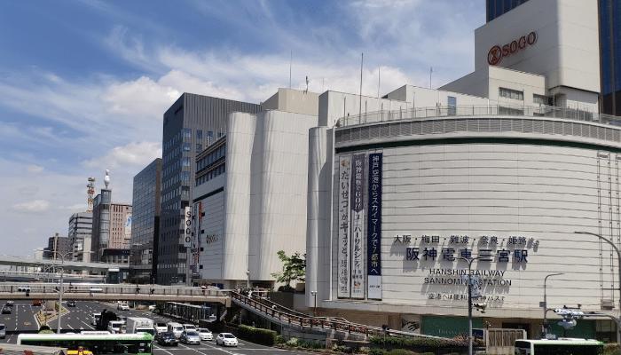 阪急三宮駅前