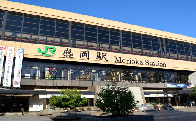 盛岡駅周辺