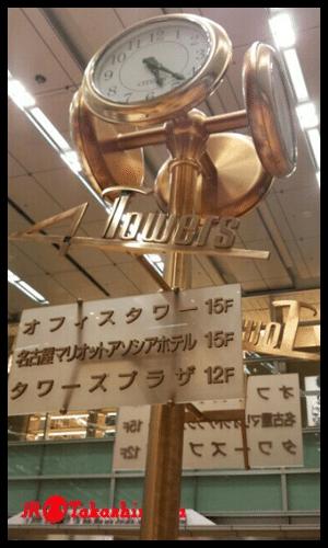 JR名古屋駅 金の時計