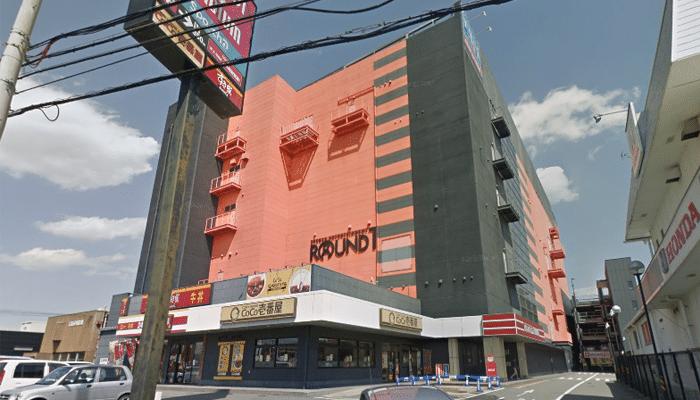 ラウンドワンスタジアム和歌山店
