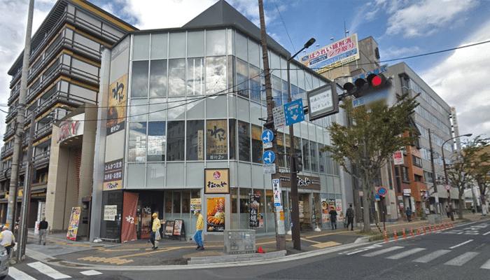 三条通りショッピングモール