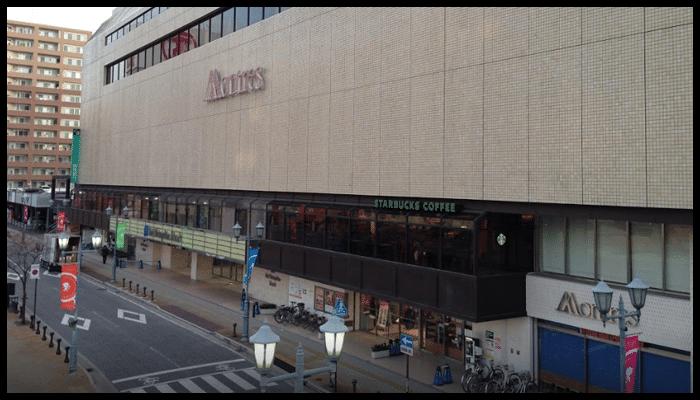 スターバックス 高崎モントレー店