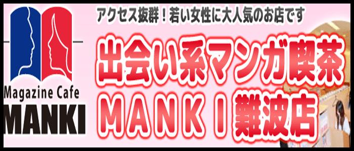 MANKI 難波店